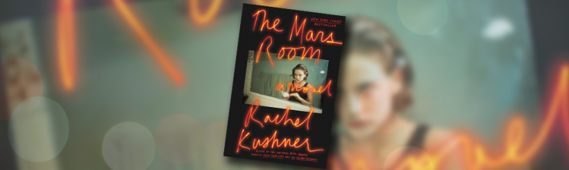 Book cover of The Mars Room by Rachel Kushner
